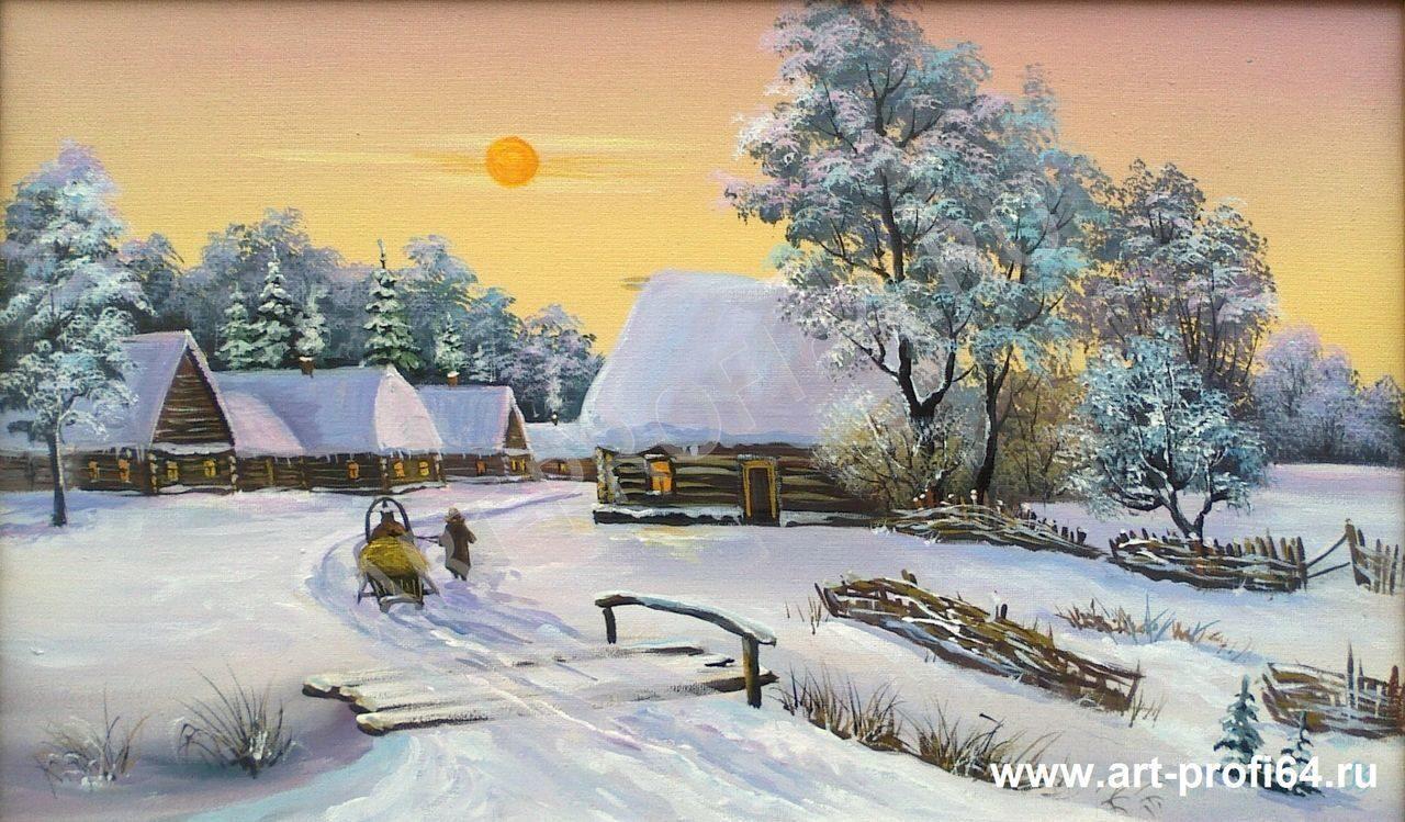 """Картина """"Зимой в деревне"""" выполнил ...: art-profi64.ru/peyzazhi"""