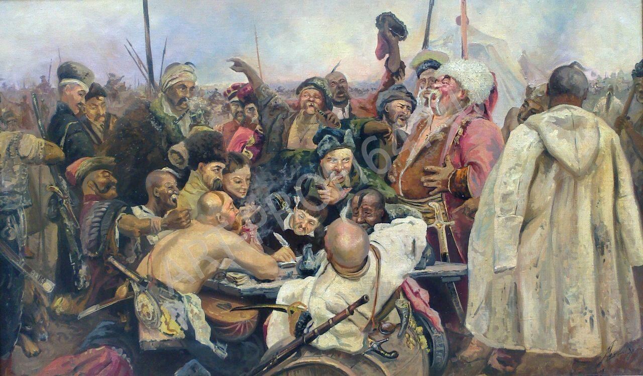 запорожцы пишут письмо турецкому султану история написания метро Котельники