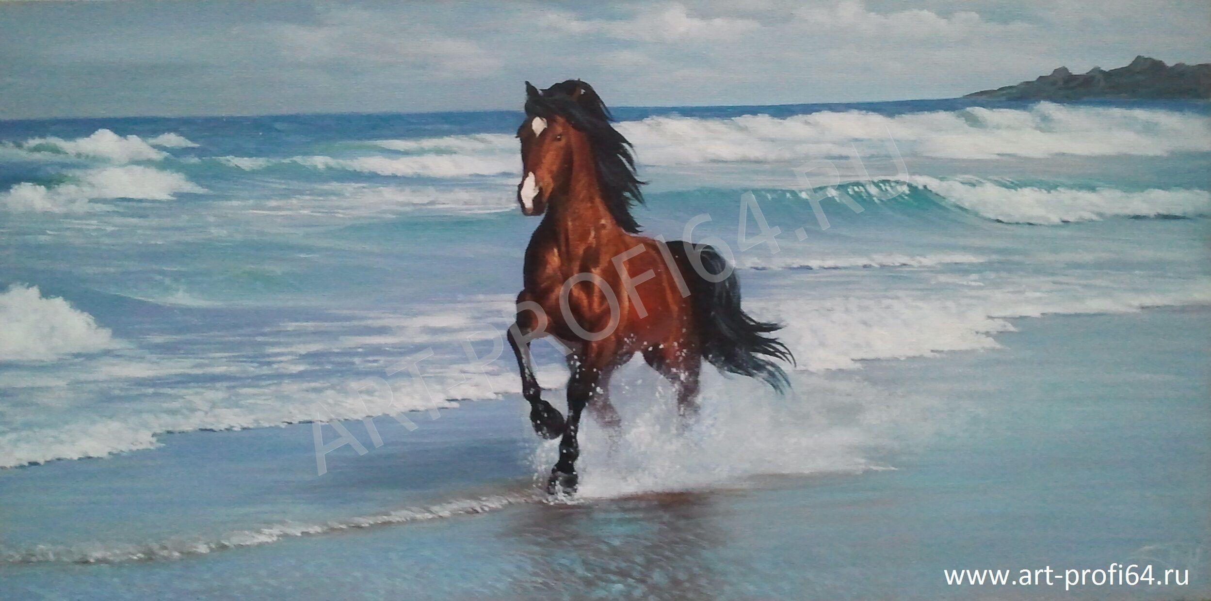 Картина бегущий по волнам выполнил