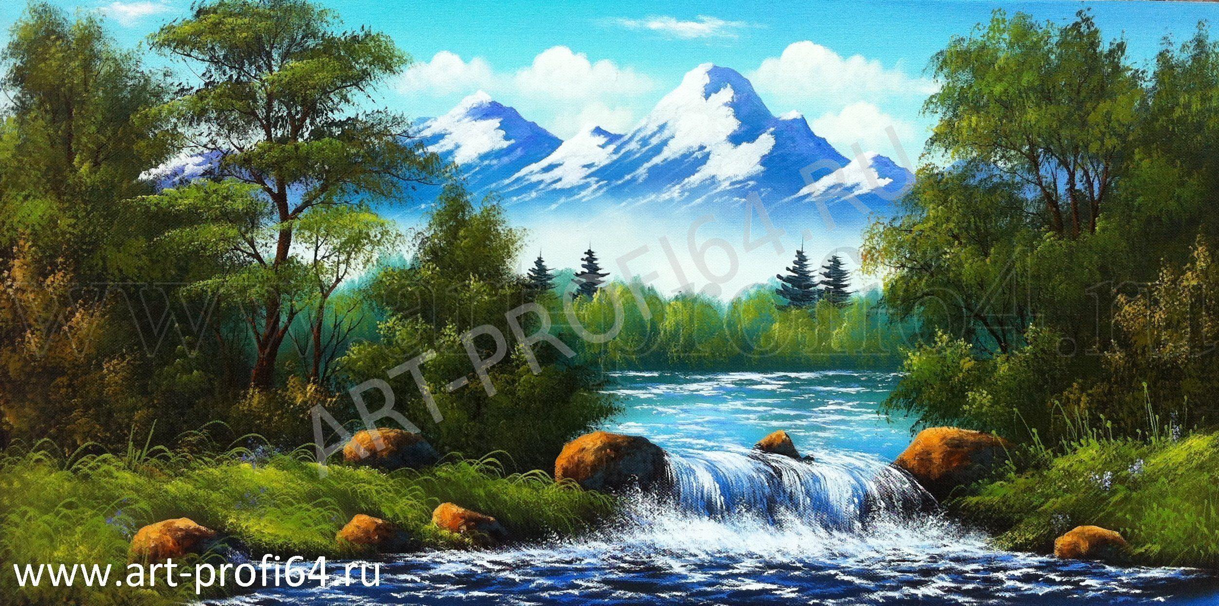 Картина горная река выполнил